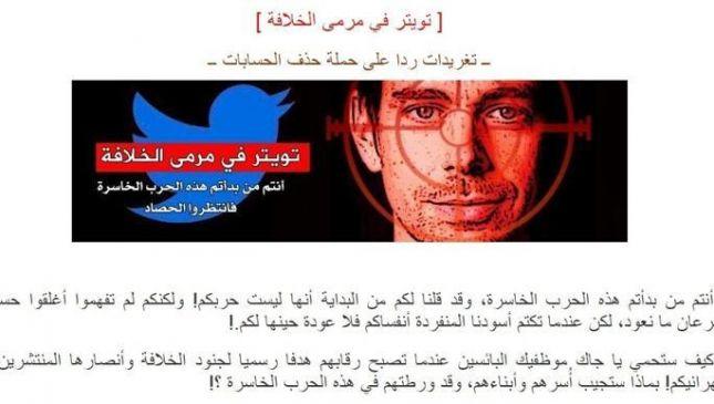 L'Isis contro Twitter: «Uccidete il fondatore e i dipendenti»