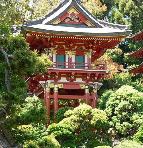 Pagoda cinese e giardino del tè