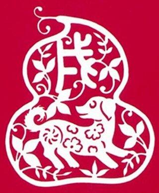 Calendario Cinese Segni.Oroscopo Cinese Segno Del Cane