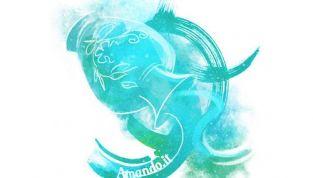 oroscopo coppia acquario