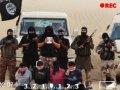 Prima l'Isis, ora Al Qaeda: nuovo video di quattro esecuzioni
