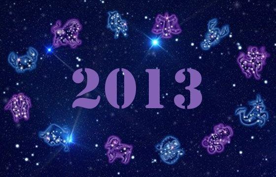 Previsioni oroscopo 2013