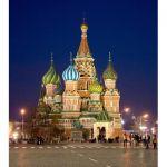Piazza Rossa - Russia
